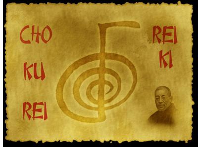 Чо Ку Рей - Първи символ на Рейки
