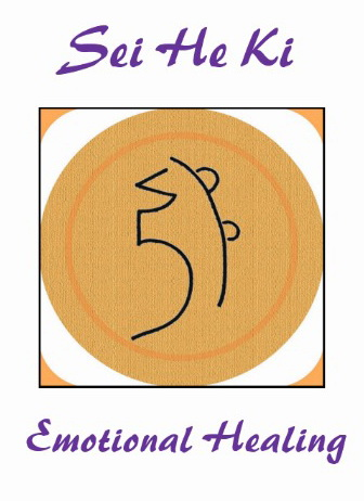 Сей Хе Ки - Втори символ на Рейки